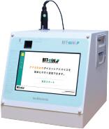 BFT-mini