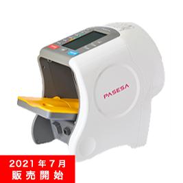 AVE-2000Plus